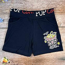 """Шорти """"Pop Corn"""" для підлітка Розміри: 128,134,140,146,152 см (02068-1)"""