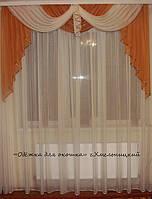 Ламбрикен Классика 2м  коричневый без бахромы