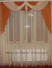 Ламбрикен Класика 2м коричневий без бахроми