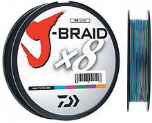 Шнур рыболовный Daiwa J-Braid X8 0.16 мм - 150 м мulti Color, КОД: 2418524
