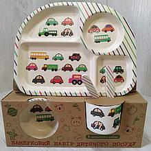 Набор детской посуды из бамбукового волокна Bamboo Машинки 5 предметов 500164, КОД: 2373887