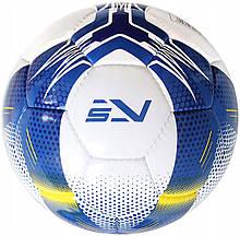 Мяч футбольный SportVida SV-PA0028-1 Size 5, КОД: 2288511