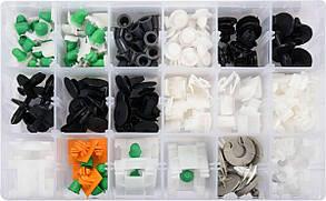 """Кліпси(Пістони)Пластикові """"AUDI"""" Для Обшивки(Двері,Салону,Стелі) Набір(Комплект)160 штук YATO YT-06664"""