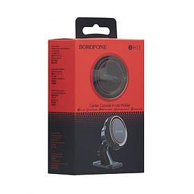 Автотримач Borofone BH13 SKL11-229397
