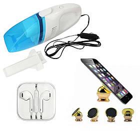 Автомобильный пылесос High-Power в подарок Автомобильный магнитный держатель телефона и Наушники SKL11-265771
