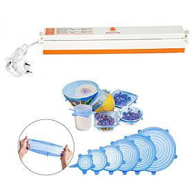 Вакууматор вакуумний пакувальник FreshpackPRO з подарунком Силіконові кришки Silicone lids 6шт SKL11-261318