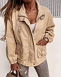 Жіноча джинсова куртка бежева SKL11-289874, фото 2