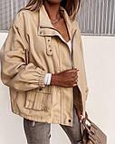 Жіноча джинсова куртка бежева SKL11-289874, фото 4