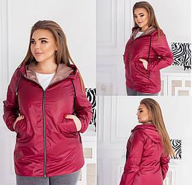 Жіноча куртка з плащової тканини марсала SKL11-289475