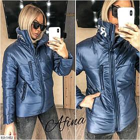 Женская куртка синяя плащевка SKL11-284274