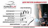 Велорукавички PowerPlay 5034 Біло-блакитні L SKL24-144579, фото 5