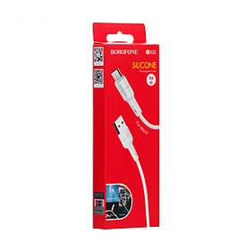 Кабель Usb Borofone BX30 Silicone Micro SKL11-231899