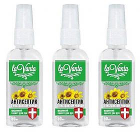 Антисептик, косметическое средство для кожи рук сертифицированный 3 шт по 50 мл SKL11-239151