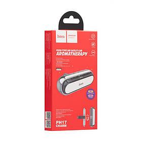 Ароматизатор Hoco PH17 SKL11-229384