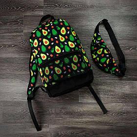 Бананка и Рюкзак Avocado Мужская Женская Детская авокадо черный комплект SKL59-261294