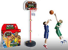 Баскетбольне кільце на стійці SKL11-218685