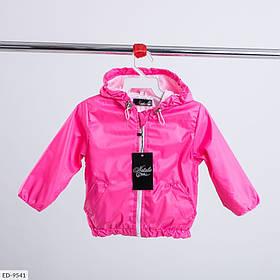 Ветровка детская с кармашками розовая SKL11-260942
