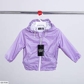 Ветровка детская с кармашками сиреневая SKL11-260941