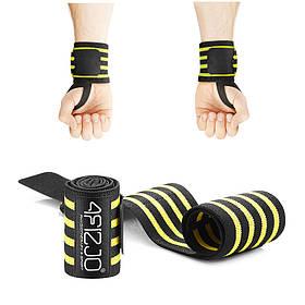 Бинты для запястий (кистевые бинты) 4FIZJO Wrist Wraps черно-желтый 4FJ0135 SKL41-249477