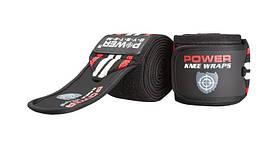 Бинты на колени Power System Knee Wraps Red PS-3700 SKL24-190050
