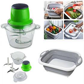Блендер Vegetable Mixer Grant и в подарок Многофункциональная разделочная доска SKL11-276028