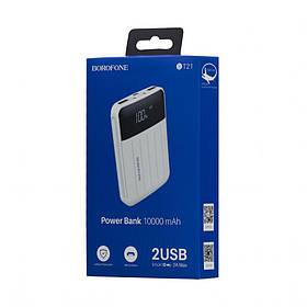 Зовнішній акумулятор Power Bank Borofone BT21 10000 mAh SKL11-230614