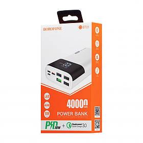 Зовнішній акумулятор Power Bank Borofone DBT01 PD 40000 mAh SKL11-230595