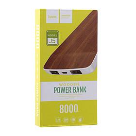 Зовнішній акумулятор Power Bank Hoco J5 Wooden 8000 mAh SKL11-230671