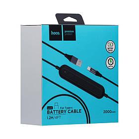 Зовнішній акумулятор Power Bank Hoco U22 2000 mAh Type - C Cable SKL11-230673