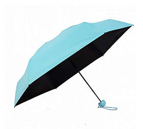 Міні-парасольку в капсулі Capsule Umbrella mini blue SKL11-204005