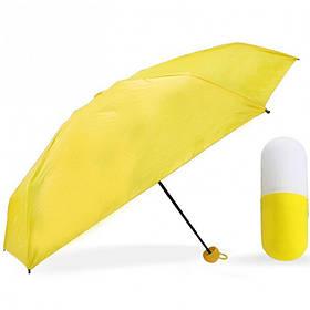Міні-парасольку в капсулі Capsule Umbrella mini yellow SKL11-204006