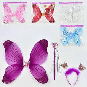 Карнавальний набір для дівчинки Метелик з крилами, жезлом і обідком SKL11-203917