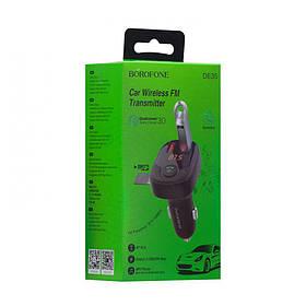 Модулятор Borofone DE35 Soaring QC3.0 Bluetooth V5.0 SKL11-229615