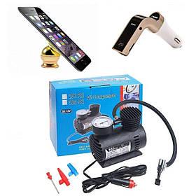 Воздушный компрессор Air CompresSOR в подарок Автомобильный магнитный держатель и Трансмитер SKL11-261256