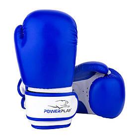 Боксерські рукавиці PowerPlay 3004 JR Синьо-білі 8 унцій SKL24-252429