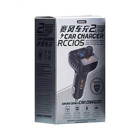 Модулятор Remax RCC105 SKL11-229613