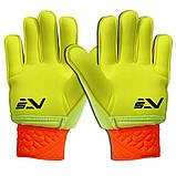 Вратарские перчатки SportVida SV-PA0039 Size 7 SKL41-227776, фото 5