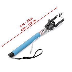 Монопод для селфи, селфи стік зі шнуром KS SS1 Light Blue SKL25-150604