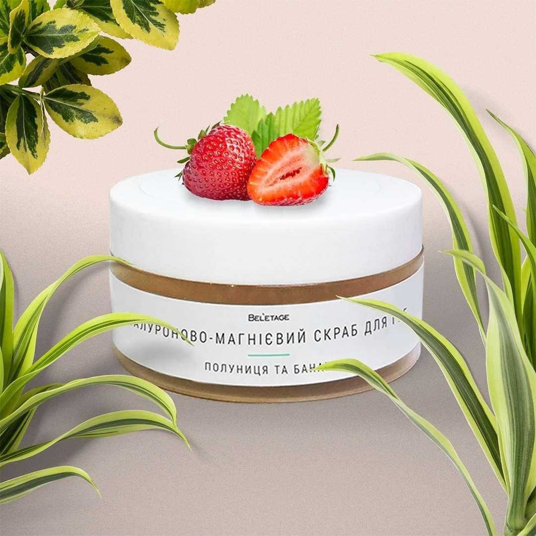 Гиалуроново-магнієвий скраб для губ Beletage з запахом полуниці і банана 50 мл SKL16-139269