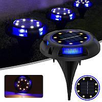 Садовый светильник на солнечной батарее Micogreen 12 LED