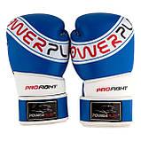 Боксерські рукавиці PowerPlay 3023 A Синьо-Білі, натуральна шкіра 16 унцій SKL24-144046, фото 3