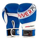 Боксерські рукавиці PowerPlay 3023 A Синьо-Білі, натуральна шкіра 16 унцій SKL24-144046, фото 4