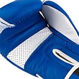 Боксерські рукавиці PowerPlay 3023 A Синьо-Білі, натуральна шкіра 16 унцій SKL24-144046, фото 5
