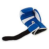 Боксерські рукавиці PowerPlay 3023 A Синьо-Білі, натуральна шкіра 16 унцій SKL24-144046, фото 6