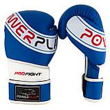 Боксерські рукавиці PowerPlay 3023 A Синьо-Білі, натуральна шкіра 16 унцій SKL24-144046, фото 8