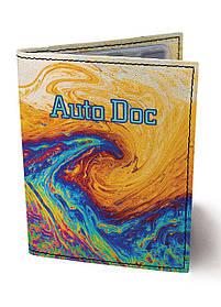 Обкладинка для автодокументів DM 0202 Фарби різнобарвна SKL47-176550