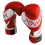 Боксерські рукавиці PowerPlay 3023 A Червоно-Білі, натуральна шкіра 16 унцій SKL24-144049, фото 2