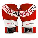 Боксерські рукавиці PowerPlay 3023 A Червоно-Білі, натуральна шкіра 16 унцій SKL24-144049, фото 4
