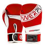 Боксерські рукавиці PowerPlay 3023 A Червоно-Білі, натуральна шкіра 16 унцій SKL24-144049, фото 5