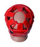 Боксерський шолом PowerPlay тренувальний 3043 Червоний XL SKL24-144059, фото 5